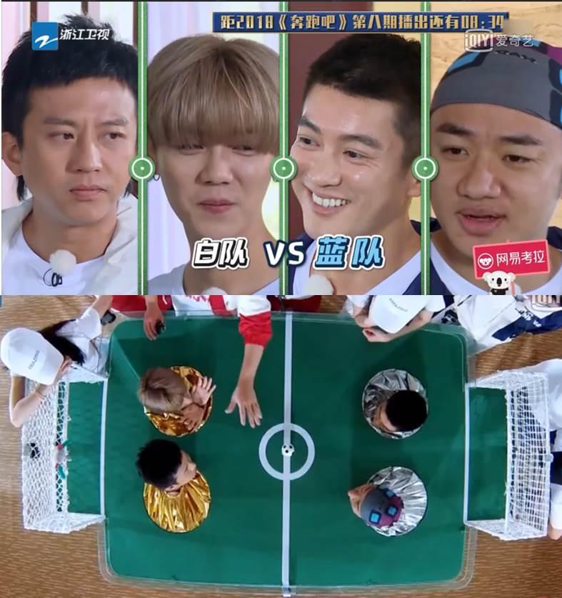 默契度大考验奔跑吧兄弟游戏--桌上足球游戏