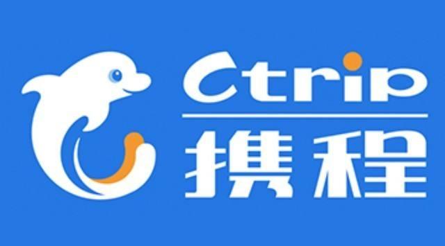 中国最大的在线旅行服务公司携程创业团队--携程四君子