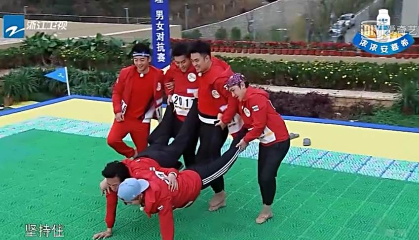 奔跑吧兄弟团队游戏--男女对抗赛